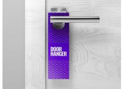 Regular Door Hangers